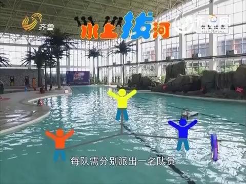 """20151016《加油吧主播》:小么哥获封""""老狐狸"""" 王芳抱摔小鲜肉"""