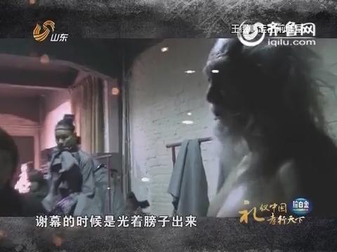 2015年10月18日《天下父母》:高龄青年养成记——王德顺