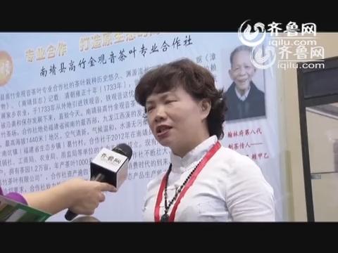 高靖县高竹金观音茶叶专业合作社理事长赖玉春