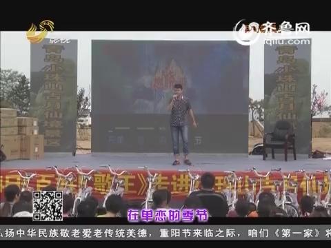 20151019《百姓K歌王》:精彩花絮