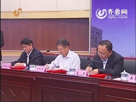 山东省农村新型社区管理人员培训班结业