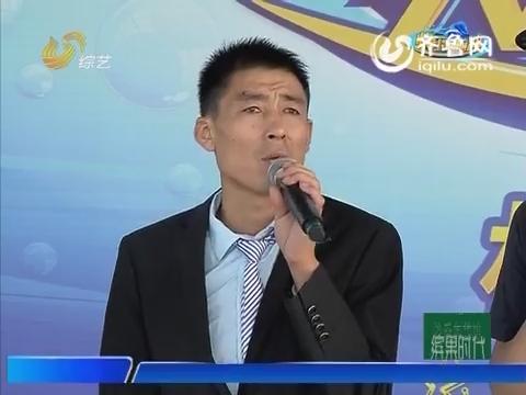 20151020《快乐向前冲》副队长之战打响 悲情英雄王慧带伤起跑遗憾失误