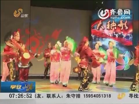 抗战传奇剧《大秧歌》下周一晚十点登录山东卫视