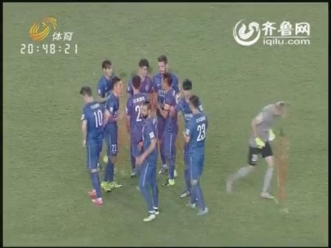 2015中国足协杯半决赛次回合:山东鲁能泰山VS江苏国信舜天(下半场)