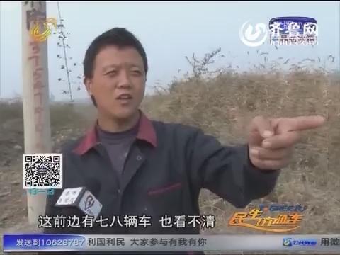 淄博:搬家遇囧事 家当全拉跑?