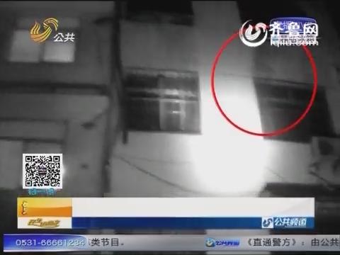 济宁:独居男子床上吸烟 点燃床单引发火灾