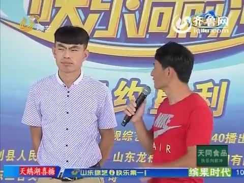 20151028《快乐向前冲》:王中王争霸赛队长选人赛