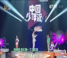 中国少年派:张芳毓VS丁乃钰 张芳毓胜出