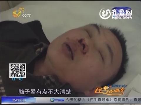 """济南:爆米花""""爆""""一地 摊主为啥也被挂了彩?"""