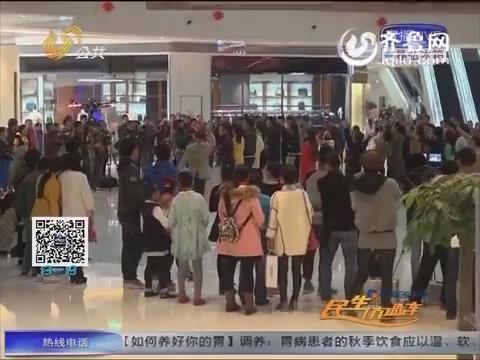 中粮福临门健康社区欢乐行暨广场舞大赛总决赛举行