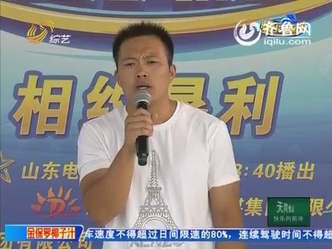 20151103《快乐向前冲》:王中王争霸赛导师选人赛第五场
