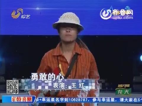 我是大明星 王红 带古董上台 节目华丽变身鉴宝 我是大明星 王红 带古