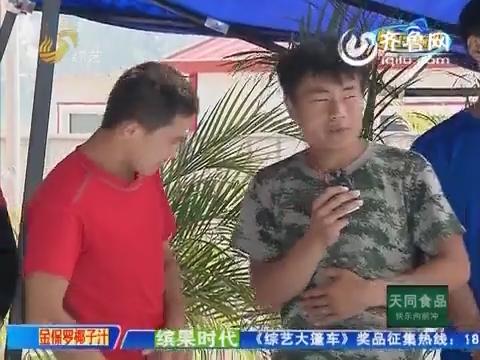 20151114《快乐向前冲》:王中王争霸赛 张喜亮偷练大招失败