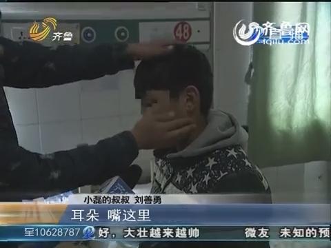 """气愤!济阳一中学又现""""校园暴力"""""""