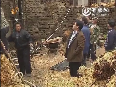 淄博上端士村:一个山村  一湾乡愁