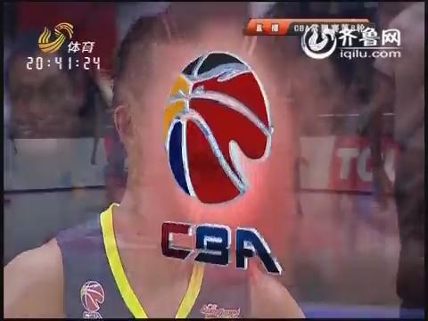 2015/16赛季CBA第七轮:山东高速VS广东东莞银行(第三节)
