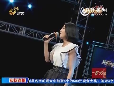 20151122《超级大明星》:张敏健歌声似学友 李鑫文艺范儿十足