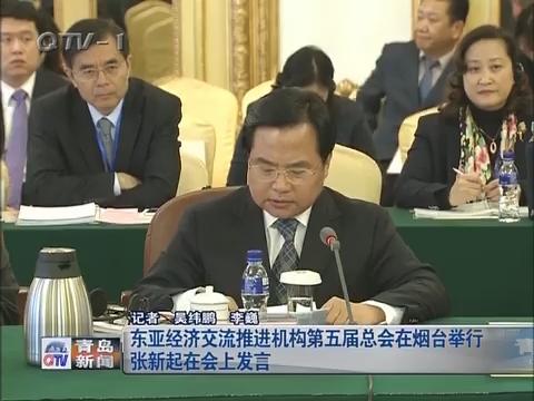 东亚经济交流推进机构第五届总会在烟台举行