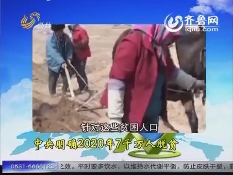 20151124《财知道》:个税沦为工薪税 改革应尽快落地