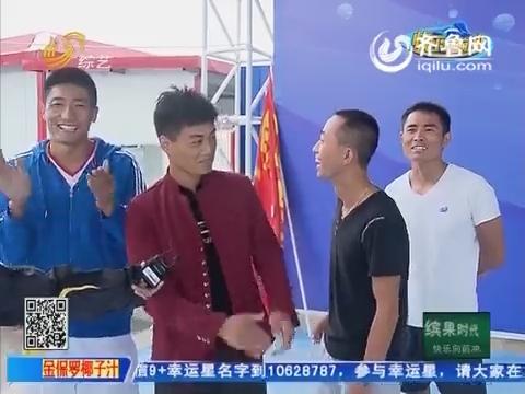 20151125《快乐向前冲》韩玉成队PK刘宁队