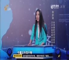 青春星主播:俏主播柳舒淇表演非常规新闻 服装遭吴宗宪怒批