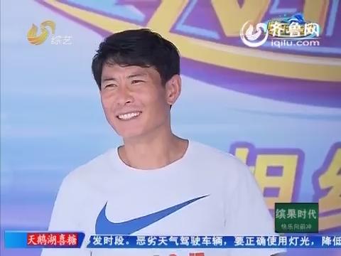 20151130《快乐向前冲》:王中王十强排位赛 老韩强势破纪录