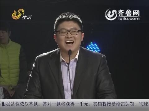 20151201《让梦想飞》:刘文胜夺得擂主宝座