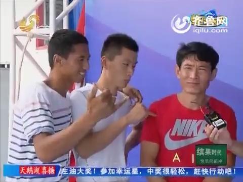 20151201《快乐向前冲》:十强争霸战愈演愈烈 周瑞替换樊孟进入十强