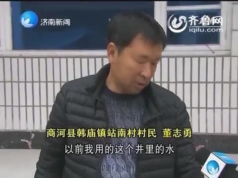商河站南村:突出民生保障发展特色产业