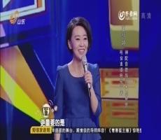 青春星主播:电台主播电视首秀 神配音获导师大加赞赏