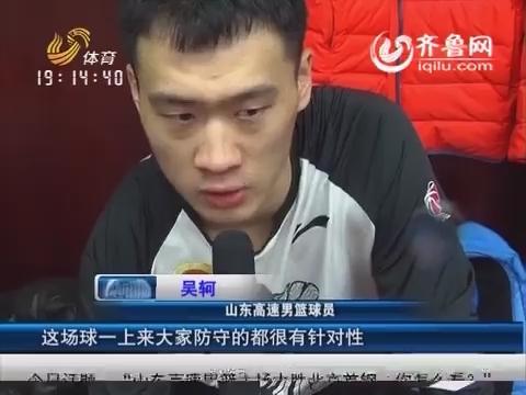 胜北京 主要看的不是气质:赢球还得看气势