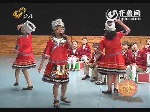 2015年12月12日《国学小名士》:各地选拔活动泰安站