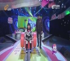 """中国少年派:包子VS李梓菁 包子登上""""宝座"""""""
