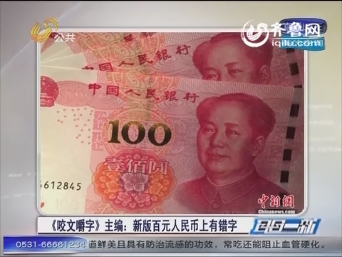 画中有话:中国科学家:全世界的狗都起源于中国南方等地