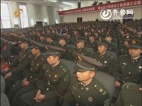 """济南军区某要塞区召开传承弘扬""""老海岛""""精神总结大会"""