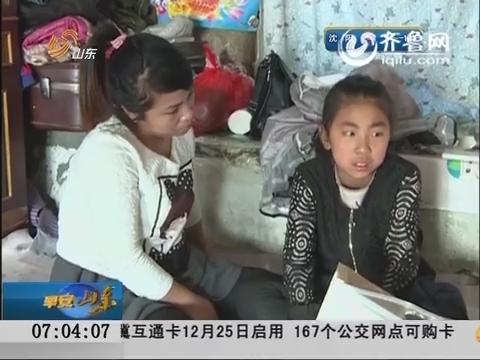 王慧生母讲述往事:家住勃利县杏树乡 离异生育二女一子