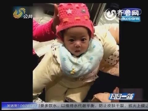 浙江杭州:神秘黑衣人超市弃婴