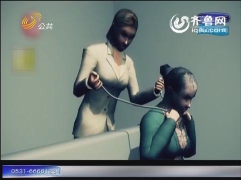 广州:保姆杀害老人受审 或涉10宗案件