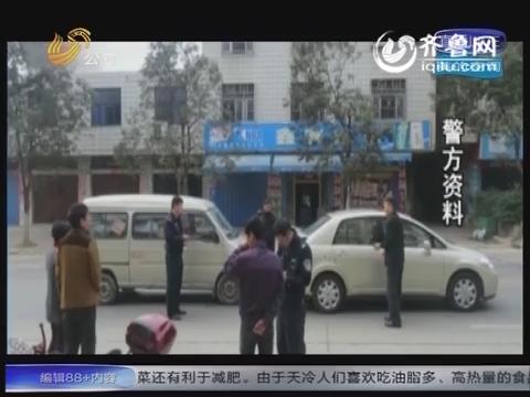 福建:为捡路边钱财 紧急停车致追尾