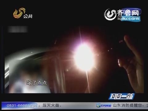 广西 在现场:醉驾被抓 跪哭求放过