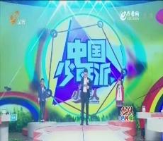 中国少年派:张格PK高玉剑 高玉剑胜出