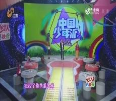 中国少年派:迟渝霖PK王紫涵  王紫涵胜出