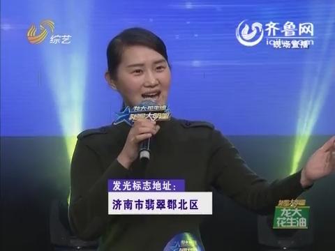 我是大明星:姚冬青演唱《红旗颂》获得评委盛赞-综艺频道官方视频