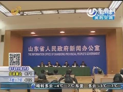 """2015年山东省""""文化惠民 服务群众""""16件实事全部完成"""