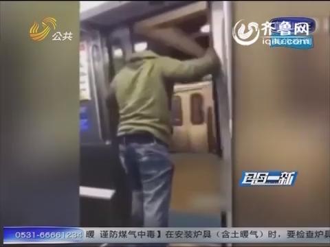 监控时间:男子忘记下地铁 竟扒开车门跳车