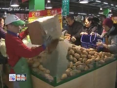 """青岛市投放""""菜篮子""""储备商品 保障节日市场供应"""