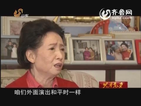 时代先锋:贠恩凤——永远为人民歌唱
