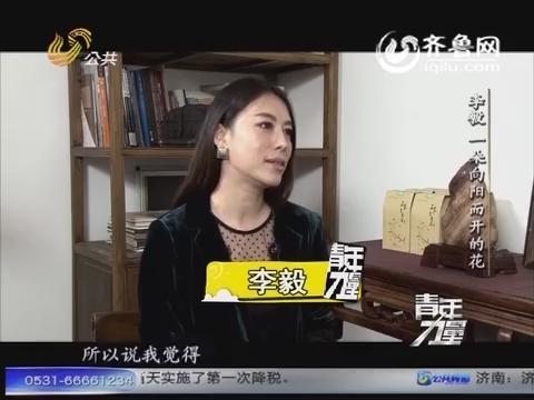 李毅自曝经常梦见误了直播 踢馆《名嘴K歌王》挑战大