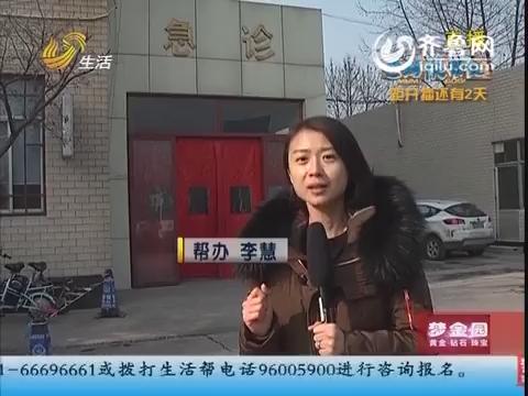 章丘明水小学发生学生坠楼事故