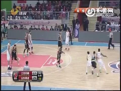 2015/16赛季CBA第28轮:江苏同曦VS山东高速(第二节)